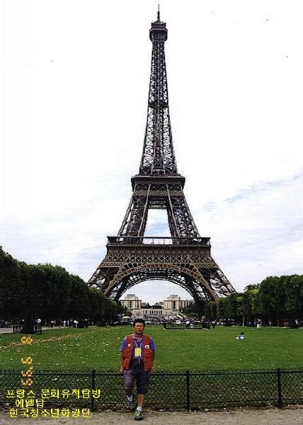 에펠탑과 파리 시내 전경